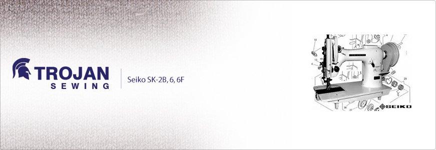 Seiko SK-2B,6,6F Heavy Duty Walking Foot
