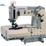 Global 2 Needle Coverstitch Belt Loop Machine