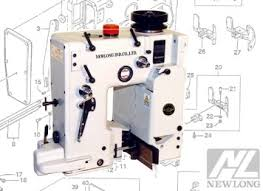 Newlong DS-9 Sack Stitcher