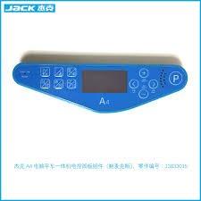 JK-13833015 Panel